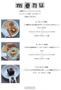 menu_acita