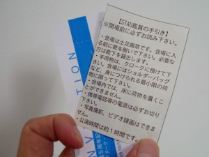 p10106331