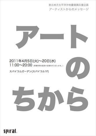 20110405_garden_poa2