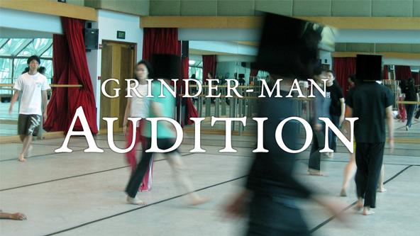 GRINDER-MAN 新作公演オーディション